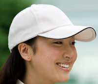 custom embroidered Port Authority® Signature - Wicking Dry Zone® Cap. C838